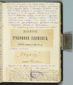 Page from a journal of showing both handwritten text and pasted down content.