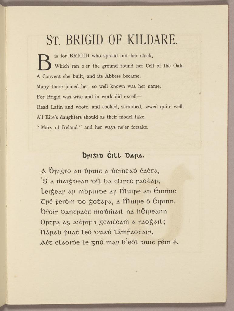 Verse about Saint Brigid of Kildare