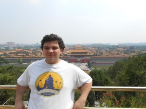 Behind Forbidden City