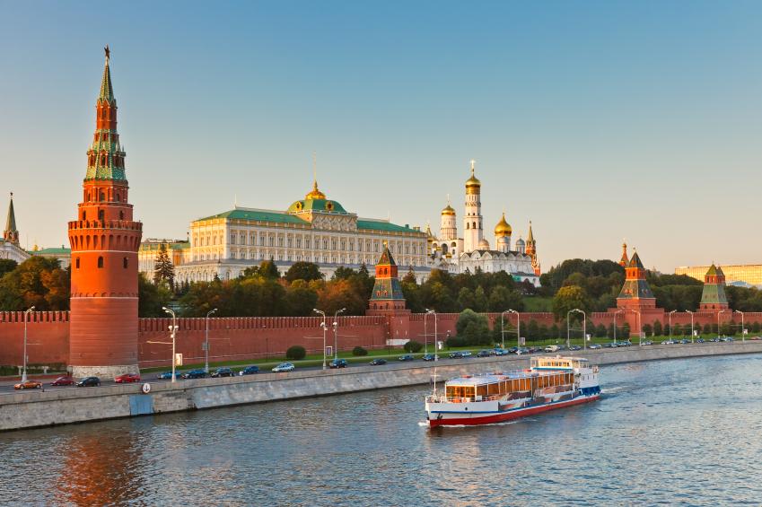 The Vast Russian University 2