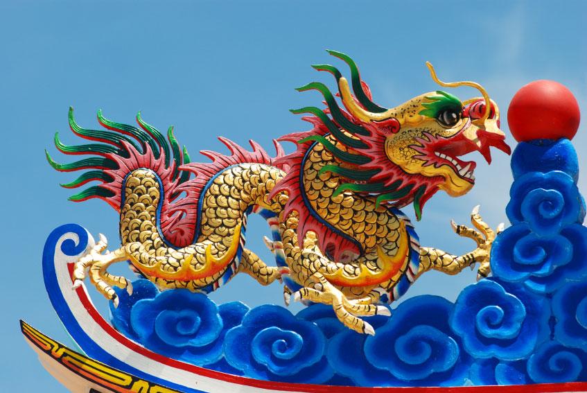SLA Grant to Taiwan