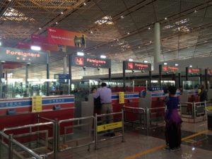 Customs at Beijing International Airport (Waiguoren Only)